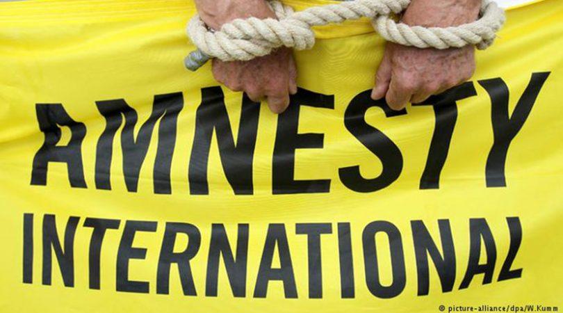 Amnesty International BiH – gdje se ne krše prava u BiH ?